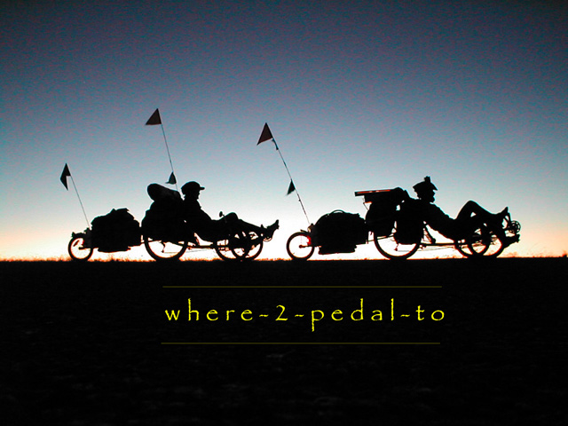 where2pedalto